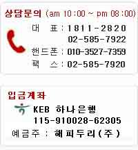 최해영_국내좌측전화상담수정판2.jpg