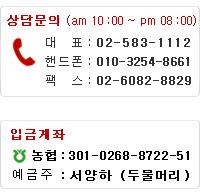 입금계좌_국내_신순연.jpg