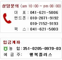 국내좌측전화상담수정판_2021_0402.jpg